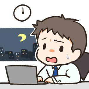 夜勤のイメージ