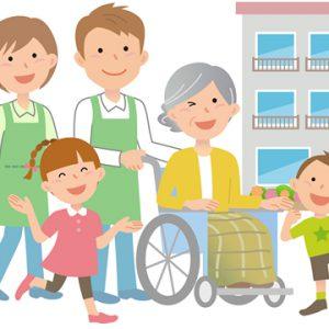 良い介護施設の選び方1