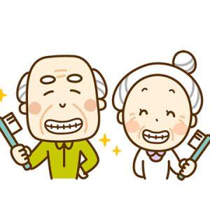 歯磨きについて